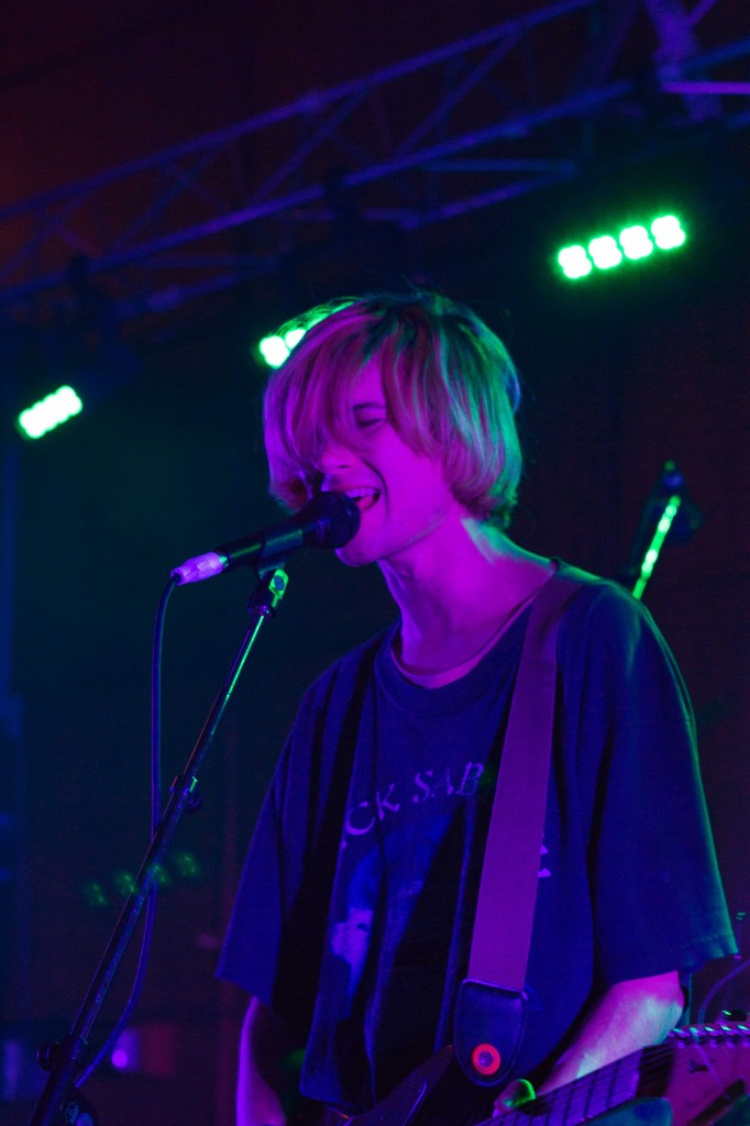 Valley's View: DIIV Comes to the HUB