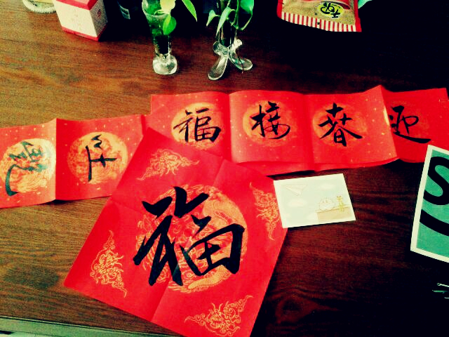 Foreign Perspective: Happy Chinese New Year!